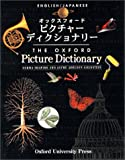The Oxford Picture Dictionary: English/Japanese (DICTIONARY)