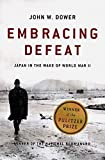 「Embracing Defeat: Japan in the Wake of World War II」のサムネイル画像