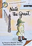 Nate the Great 表紙画像