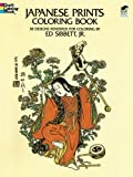 Japanese Prints Coloring Book (Dover Coloring Books)