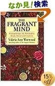 Amazon.co.jp:The Fragrant Mind: 洋書