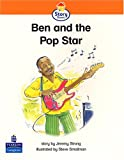 2009年7月23日/Ben and the Pop Star
