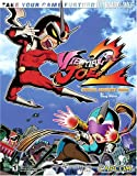 Viewtiful Joe 2 (Viewtiful Joe)