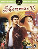 Shenmue II: Prima's Official Strategy Guide