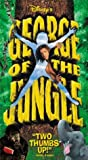 「George of the Jungle [VHS] [Import]」のサムネイル画像