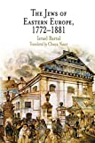 「The Jews of Eastern Europe, 1772-1881 (Jewish Culture and Contexts)」のサムネイル画像
