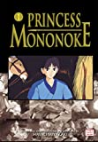 Princess Mononoke Film Comics 1 (Princess Mononoke Film Comics)