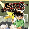 Case Closed 29