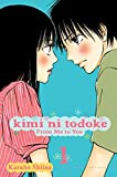 Kimi ni Todoke: From Me to You, Vol. 1 [ペーパーバック] 表紙画像