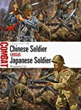 「Chinese Soldier Versus Japanese Soldier: China 1937-38 (Combat)」のサムネイル画像