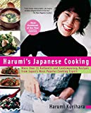 Harumi's Japanese Cooking