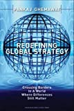「Redefining Global Strategy: Crossing Borders in A World Where Differences Still Matter」のサムネイル画像