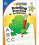 「Printing Practice for Beginners (Home Workbooks)」のサムネイル画像