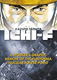 「Ichi-F: A Worker's Graphic Memoir of the Fukushima Nuclear Power Plant」のサムネイル画像