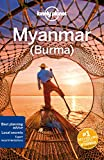 「Lonely Planet Myanmar (Burma) (Lonely Planet Travel Guide)」のサムネイル画像