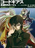 http://amazon.co.jp/o/ASIN/4044223092/codegeass-22/ref=nosim