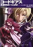 http://amazon.co.jp/o/ASIN/4044223165/codegeass-22/ref=nosim