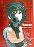Phantom ~Phantom of lnferno~ オフィシャルガイド-Memories of Assassin