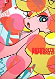 Panty&Stocking with Garterbelt DATENCITY PAPARAZZI