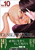 GUNSLINGER GIRL 10 with Libretto! (電撃コミックス)