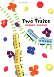 Two Trains/魚住直子