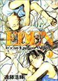 EDEN 1—It's an Endless World (1)