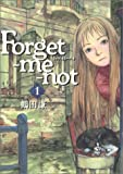 Forget-me-not (1)