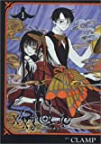 XXXHOLiC ①  Amazon