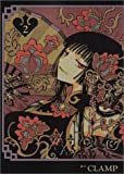XXXHOLiC ②  Amazon