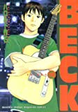 BECK(19) (講談社コミックス―Monthly shonen magazine comics (KCDX1878))
