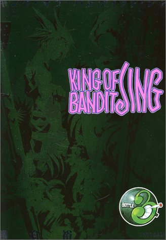KING OF BANDIT JING(3) (マガジンZKC)