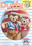 Duffy The Disney Bear Special Guidebook ダッフィーといつもいっしょ (My Tokyo Disney Resort)