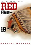 RED 19 (19)