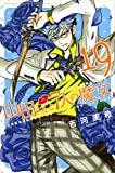 山田くんと7人の魔女(19) (少年マガジンコミックス)
