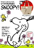 PEANUTS ARCHIVE  BOOK  いつでもそばにSNOOPY!