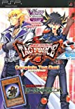 遊☆戯☆王5D's TAG FORCE4 Complete Tag Duel