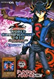 遊☆戯☆王5D's WORLD CHAMPIONSHIP 2010 Reverse of Arcadia PERFECT DUEL