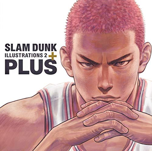 PLUS / SLAM DUNK ILLUSTRATIONS 2 (愛蔵版コミックス)