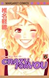CRAZY FOR YOU 6 (マーガレットコミックス (3899))