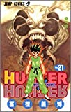 HUNTER×HUNTER NO.21 (21)