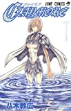 CLAYMORE 7 (7)
