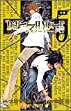 DEATH NOTE (5)    ジャンプ・コミックス