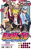 BORUTO─NARUTO NEXT GENERATIONS─ 1 (ジャンプコミックス)