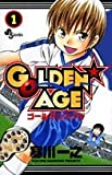 GOLDEN AGE 1 (1)