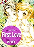 STAYプリティーFirst Love