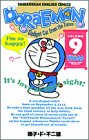 ドラえもん Doraemon — Gadget cat from the future (Volume 9) Shogakukan English comics
