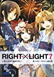 RIGHT×LIGHT7