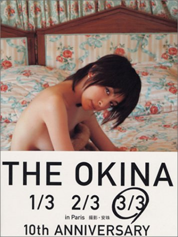 THE OKINA 3/3 in Paris