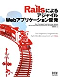 RailsWeb