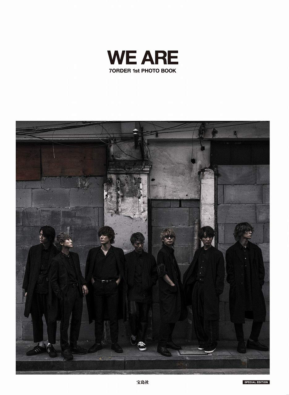 【Amazon.co.jp 限定】WE ARE 7ORDER 1st PHOTO BOOK SPECIAL EDITION ([バラエティ])